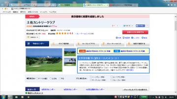 gdo_convert_20140704134451.png