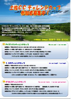 test_convert_20140724143947.png