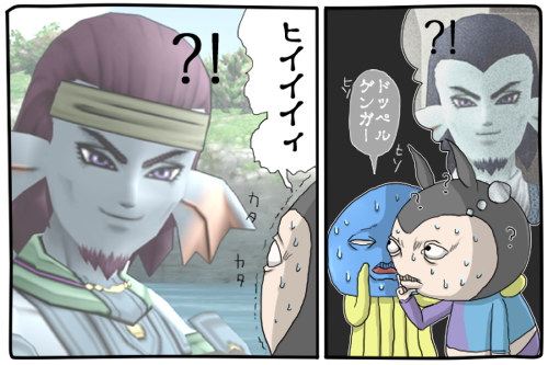dq10_K10_01.png