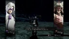 みつなり2 (3)