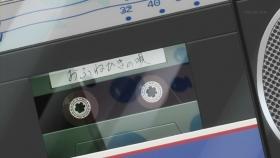 凪のあすから20-2 (50)