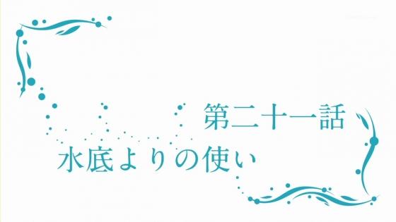 凪のあすから20-2 (81)