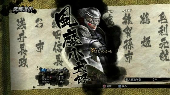 小太郎1-1 (1)