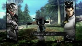 小太郎1-3 (4)