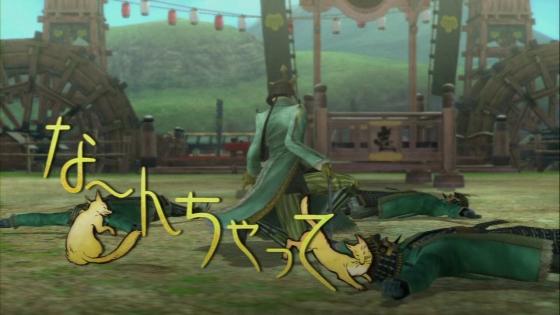 小太郎3-1 (3)