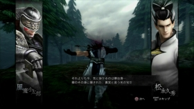 小太郎5-2 (4)