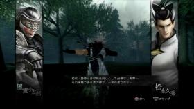 小太郎5-2 (5)