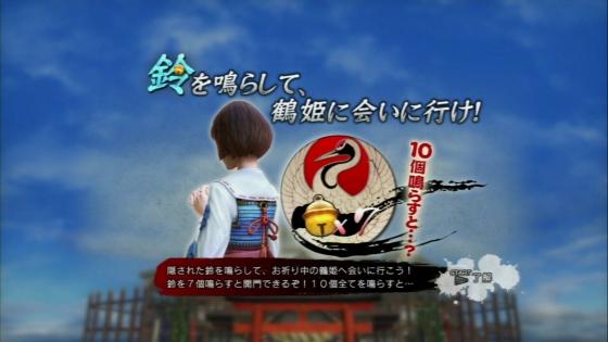 小太郎5-3-1 (4)