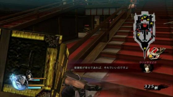 小太郎5-3-1 (12)