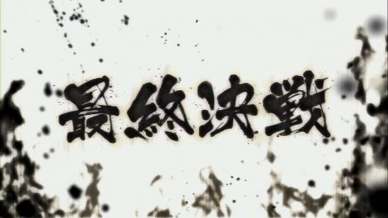 小太郎5-2 (1)