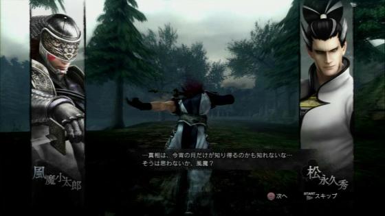 小太郎5-2 (6)