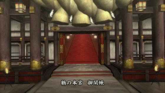 小太郎5-3-3 (5)