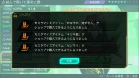 らせつ2 (2)