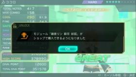 こころ2 (2)