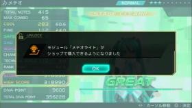 めてお2 (1)