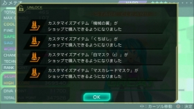めてお2 (2)