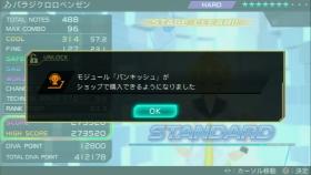 べんぜん2 (2)