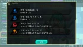 にじげん2 (2)