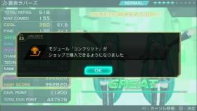 らばーず2 (1)