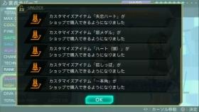 らばーず2 (2)