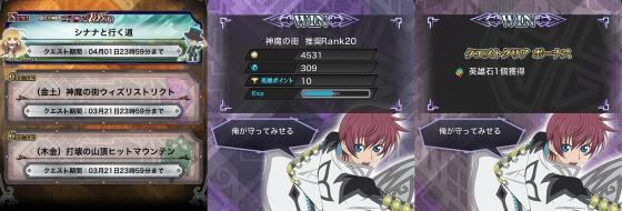 3-6スペシャル (3)