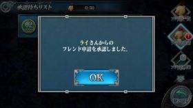 がちゃ (2)