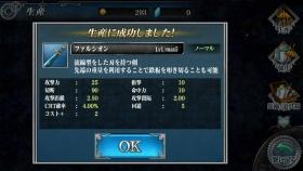 合成 (3)