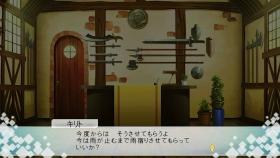 リズベット編1 (2)
