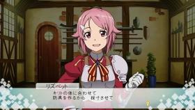 リズベット編1 (3)