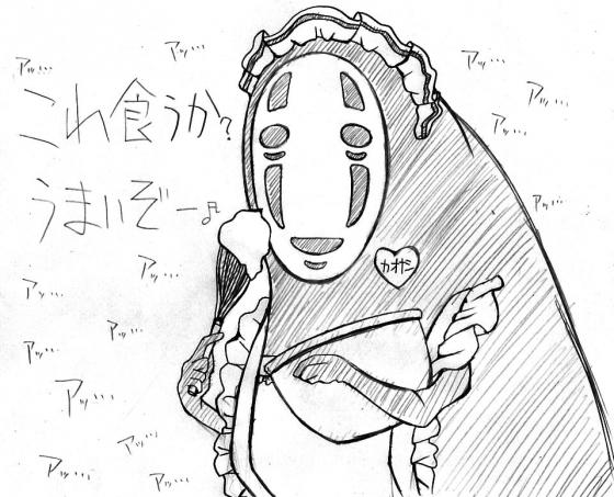らくがきトリオ (2)