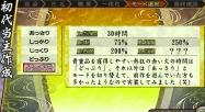 俺屍1-20