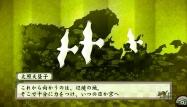 俺屍1-97
