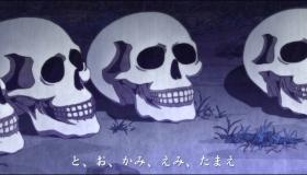 俺屍1-66