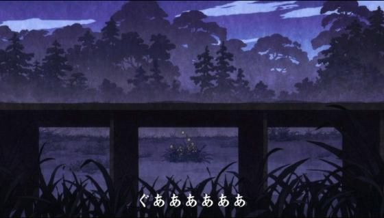 俺屍1-71