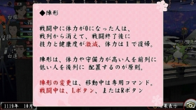俺屍1-続き (20)