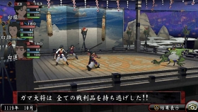 俺屍1-続き (4-2)