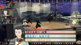 俺屍1-続き (7)