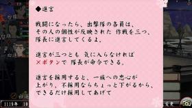 俺屍1-続き (6)