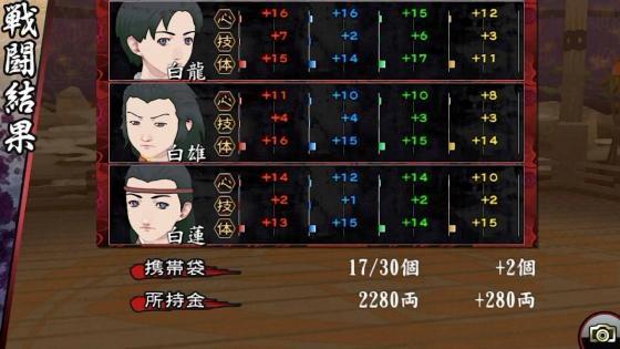 俺屍1-続き (9)