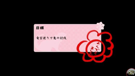 俺屍1-続き (31)