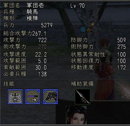 紺碧 アメショ_102