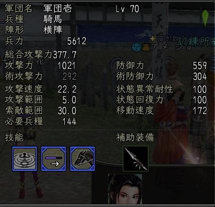 紺碧 アメショ_103