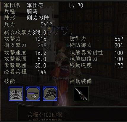 紺碧 アメショ_104