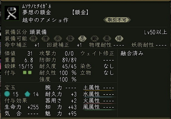 紺碧 アメショ_119