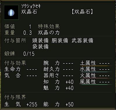 紺碧 アメショ_114