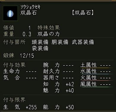 紺碧 アメショ_115