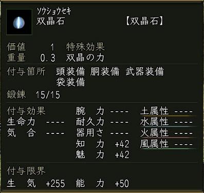 紺碧 アメショ_116