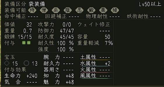 紺碧 アメショ_117