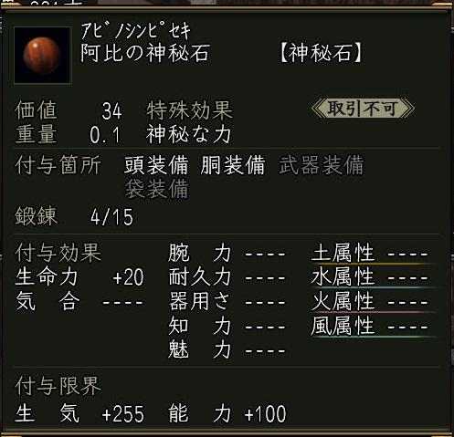 紺碧 アメショ_123