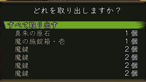 紺碧 アメショ_125